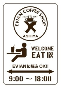 welcome eat in
