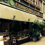 KOBE EVIAN COFFEE SHOP