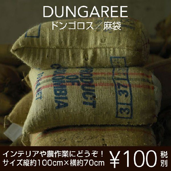 659coffee_dungaree
