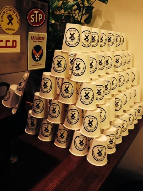 evian cups