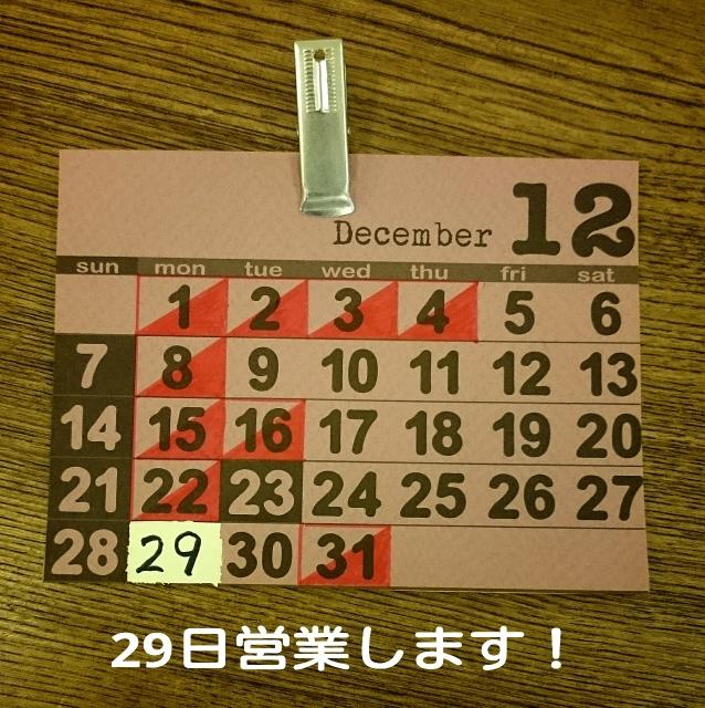 2014-11-28-10-31-50_deco