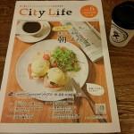 City Life 2015-6