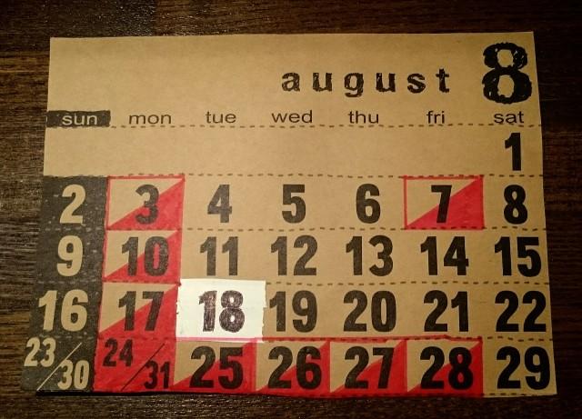 2015-08-21-15-50-26_deco