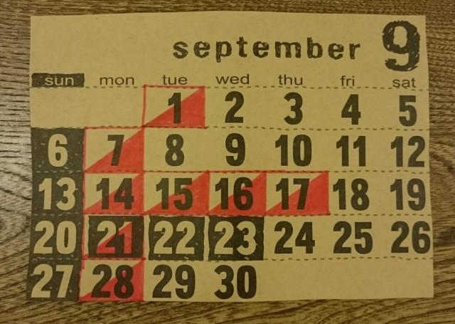 15-09-06-11-39-27-959_deco