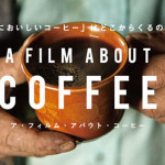 -A FILM ABOUT COFFEE- 神戸先行上映会 + カフェ店員体験 @cafe fish!