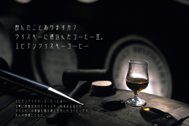 evian_whisky_coffee