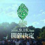 2016.9.18 伊丹 GREEN JAM / グリーンジャム 開催中止のお知らせ