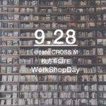枚方 T-SITE WorkShopDay @cafe CROSS M