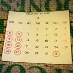 12月のショップスケジュール