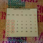 7月のショップスケジュール
