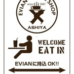WELCOME EAT IN @EVIAN COFFEE SHOP