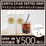 Online Store→新商品アップ