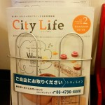 City Life -2016-02-