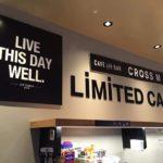 枚方T-SITE/ティーサイトに cross M LIMITED CAFE オープン!
