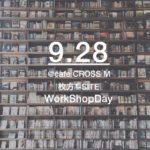 枚方 T-SITE WorkShopDay @cafe CROSS M